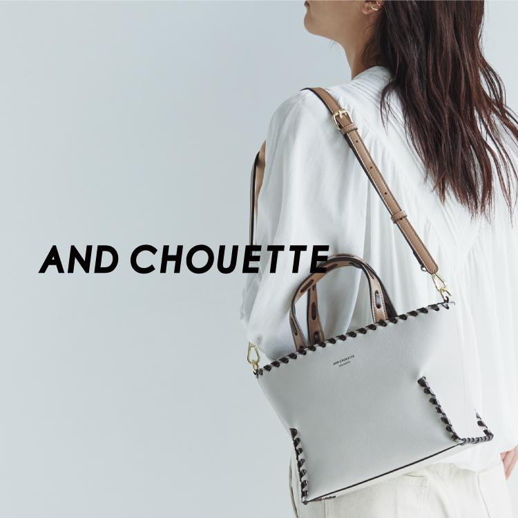 『& chouette』ZOZOTOWNショップイメージ