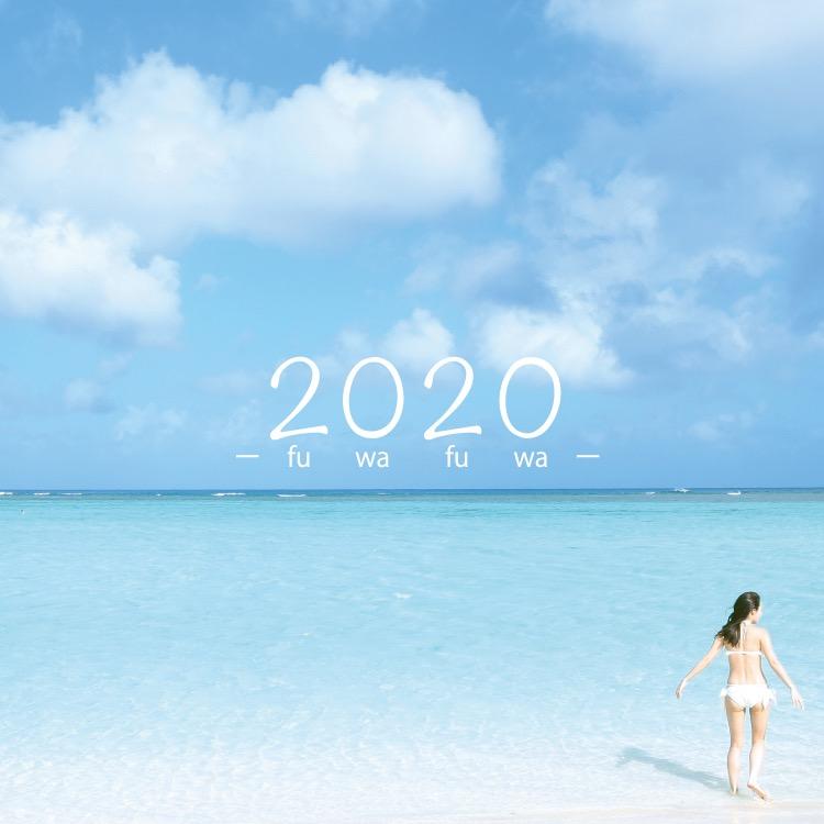 『2020』ZOZOTOWNショップイメージ