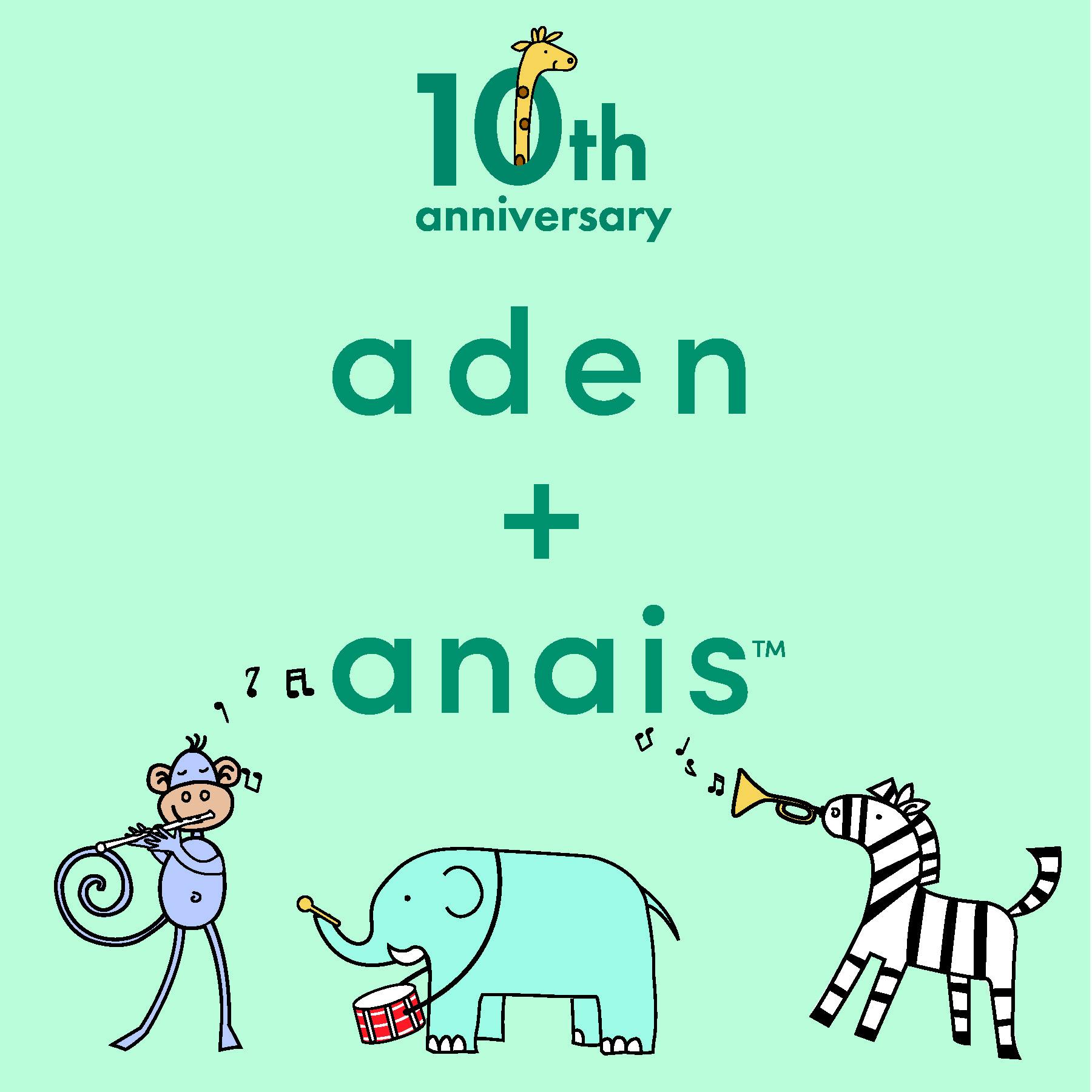 『aden+anais』ZOZOTOWNショップイメージ