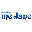 『me Jane』ZOZOTOWNショップイメージ